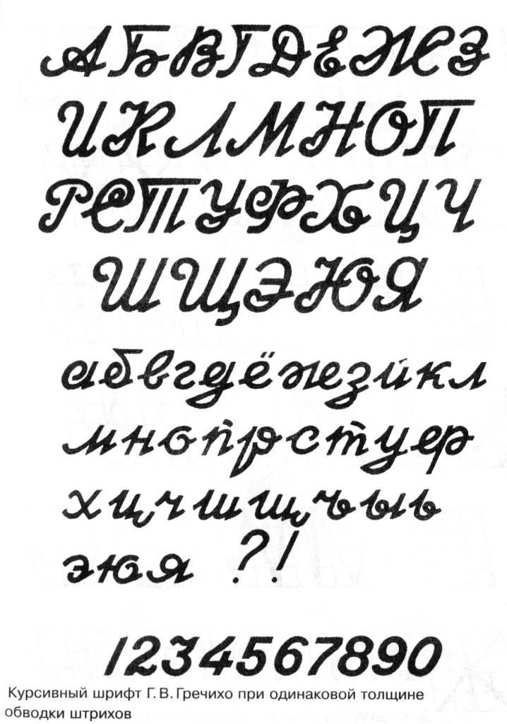 img249-1