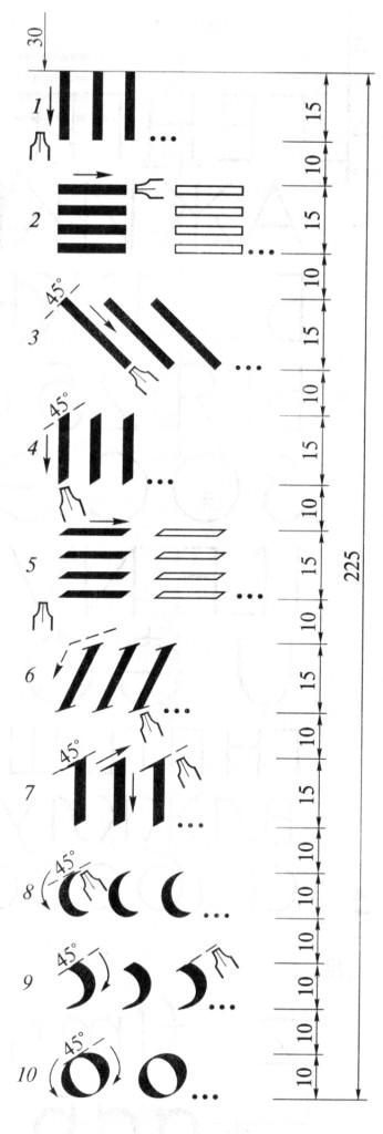 img253-2