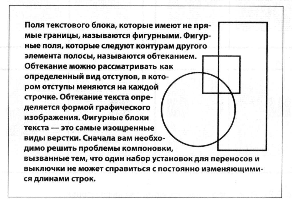 img310-2