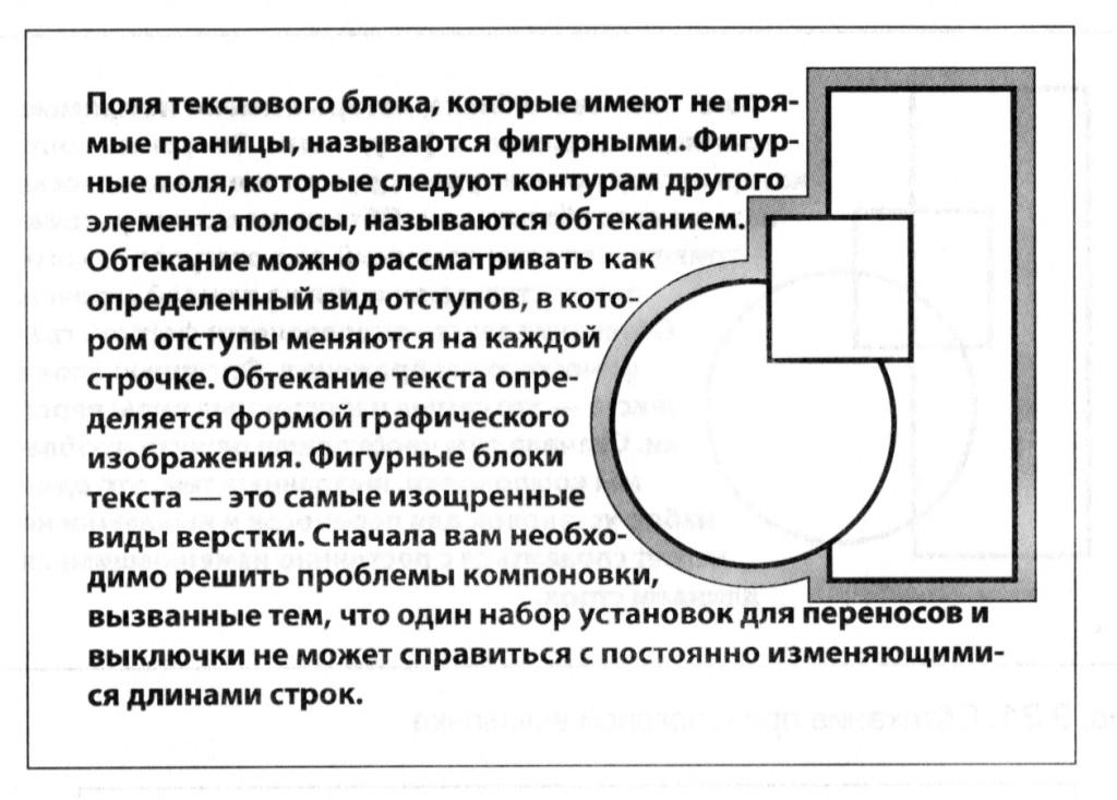 img310-3