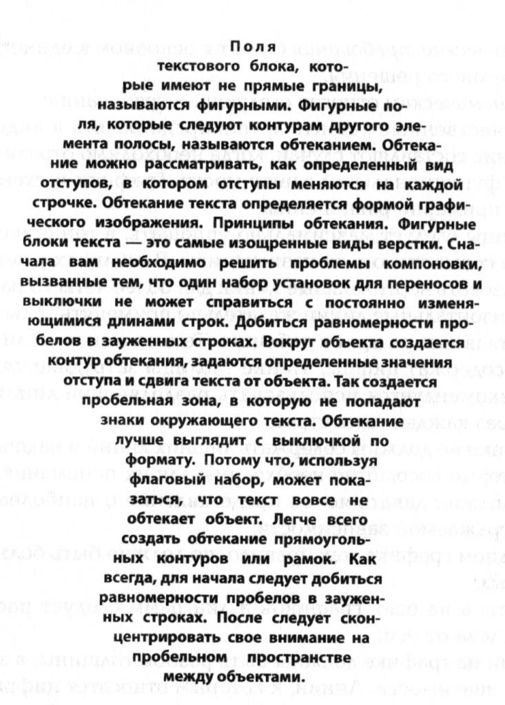 img311-3