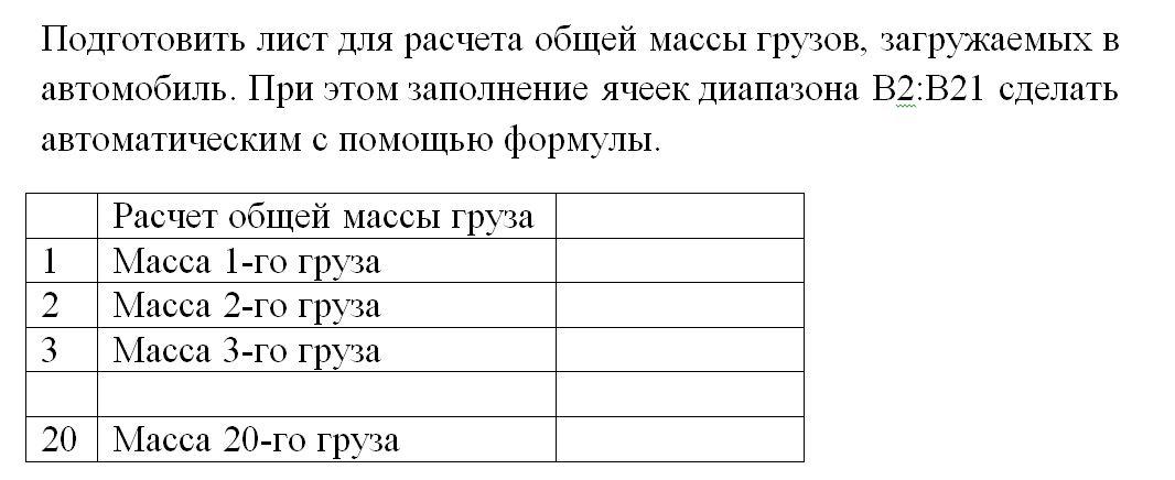 %d1%81%d0%bd%d0%b8%d0%bc%d0%be%d0%ba123