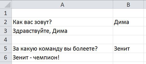 2016-05-17_202122