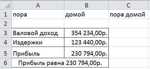2016-05-18_214445