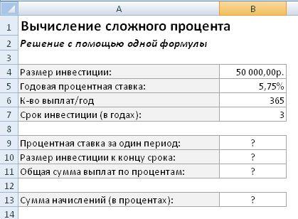 %d1%81%d0%bd%d0%b8%d0%bc%d0%be%d0%ba