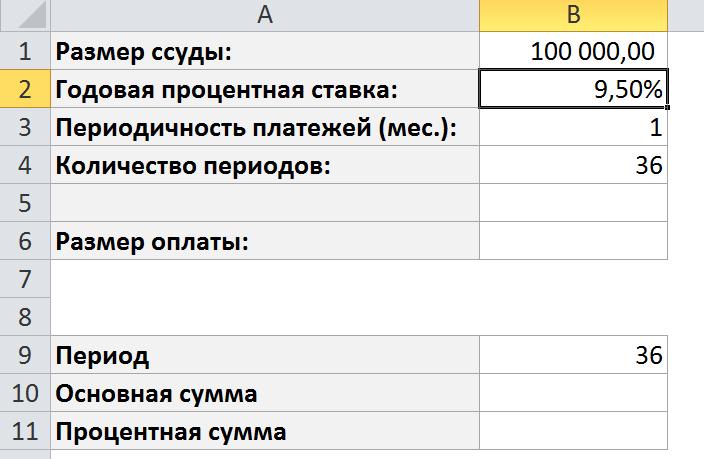 %d1%81%d1%81%d1%83%d0%b4%d0%b0
