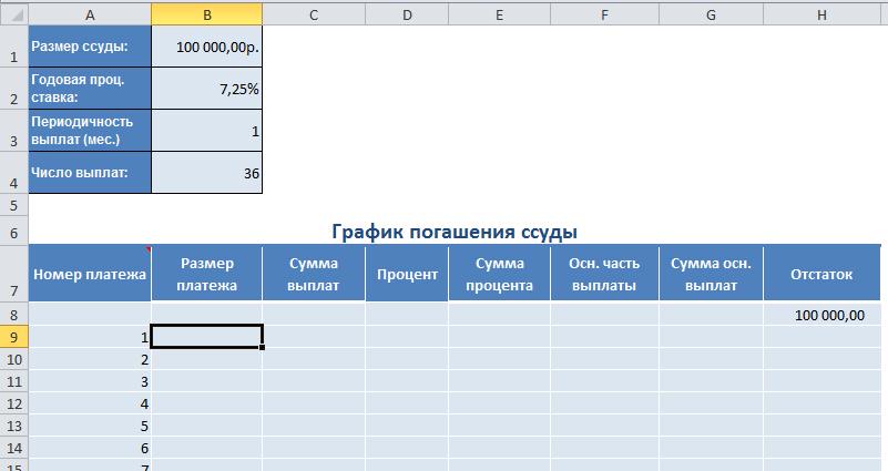 %d1%81%d1%81%d1%83%d0%b4%d0%b02