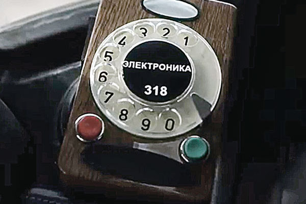 О гаджетах и ракетах – или обратная сторона СССР