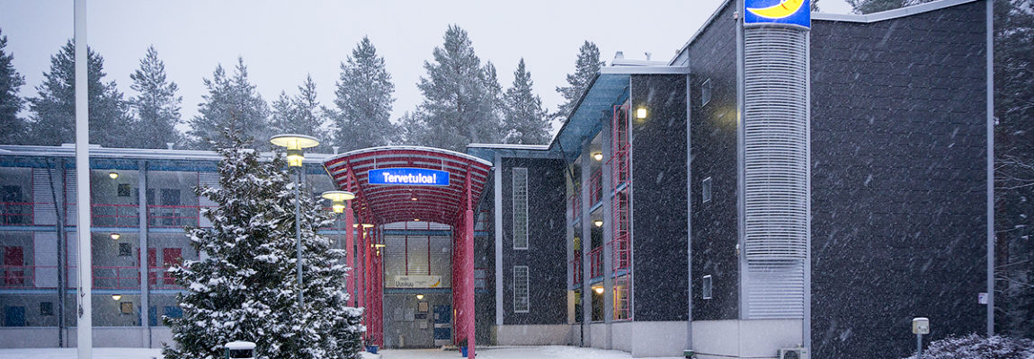 Командировка в Финляндию, часть 3 — кампус Raviradantie