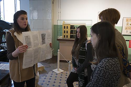 Экскурсия в музей печати